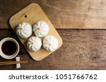top view of steamed chinese bun ...   Shutterstock . vector #1051766762