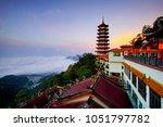 Pagoda At Chin Swee Temple ...