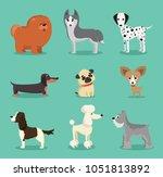 vector illustration set of cute ... | Shutterstock .eps vector #1051813892