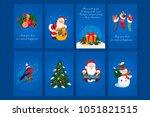 flat vector set of 8 greeting... | Shutterstock .eps vector #1051821515