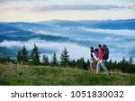 landscape of mighty mountains... | Shutterstock . vector #1051830032