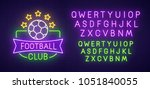 football club neon sign  bright ... | Shutterstock .eps vector #1051840055