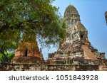 pagoda of wat ratchaburana is... | Shutterstock . vector #1051843928