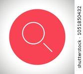 search icon vector illustration....