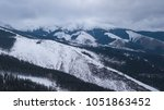 ski resort jasna slovakia... | Shutterstock . vector #1051863452
