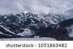 ski resort jasna slovakia... | Shutterstock . vector #1051863482