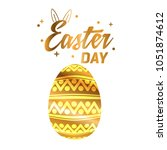 happy easter greetings card... | Shutterstock .eps vector #1051874612