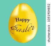 easter egg on a turquoise... | Shutterstock .eps vector #1051904852