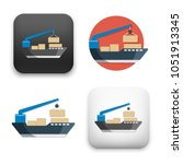 flat vector icon   illustration ...   Shutterstock .eps vector #1051913345
