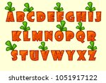 vector cartoon carrot font | Shutterstock .eps vector #1051917122