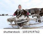 nadym  russia   march 04  2018  ... | Shutterstock . vector #1051919762