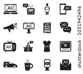 advertising icons. black flat... | Shutterstock .eps vector #1051942496