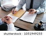 legal counsel presents to the... | Shutterstock . vector #1051949255