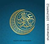 happy eid mubarak calligraphy... | Shutterstock .eps vector #1051949912