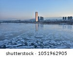 Frozen Seoul City  Korea