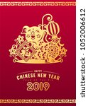 happy chinese new year 2019... | Shutterstock .eps vector #1052006612
