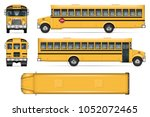 School Bus Vector Mock Up....