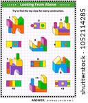 educational math puzzle  find... | Shutterstock .eps vector #1052114285