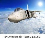 Military Jet Bomber Su 24...