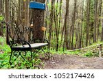 bench in the park  in the... | Shutterstock . vector #1052174426