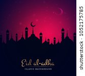 ramadan kareem design   Shutterstock .eps vector #1052175785