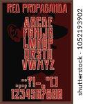 red propaganda font.... | Shutterstock .eps vector #1052193902