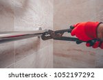 the work plumber inaccurately... | Shutterstock . vector #1052197292