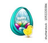 elegant template for design of... | Shutterstock . vector #1052220386