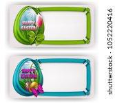 elegant template for design of... | Shutterstock . vector #1052220416