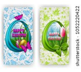 set of elegant template for... | Shutterstock . vector #1052220422