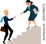 mature business woman offering... | Shutterstock .eps vector #1052298272