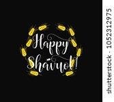 happy shavuot. lettering.... | Shutterstock .eps vector #1052312975