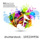 abstract background.   Shutterstock .eps vector #105234956