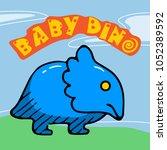 adorable baby dino mascot....   Shutterstock .eps vector #1052389592