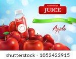 vector realistic promo banner...   Shutterstock .eps vector #1052423915