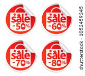 easter sale stickers 50 60 70... | Shutterstock .eps vector #1052459345
