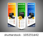 special offer banner set vector ... | Shutterstock .eps vector #105251642