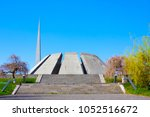 yerevan  armenia   march 17 ... | Shutterstock . vector #1052516672