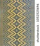 handicrat reed mat pattern ...
