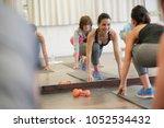 group of senior people in... | Shutterstock . vector #1052534432