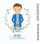my first communion boy. boy... | Shutterstock .eps vector #1052539352