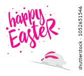 easter card with cartoon rabbit | Shutterstock .eps vector #1052651546