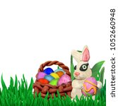 easter spring   greeting card... | Shutterstock . vector #1052660948