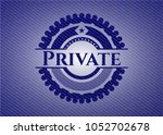 private jean background | Shutterstock .eps vector #1052702678
