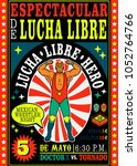 vintage lucha libre ticket.... | Shutterstock .eps vector #1052764766