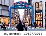 osaka japan   march 12 ... | Shutterstock . vector #1052773016
