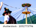 bad wiessee  germany   july 19  ... | Shutterstock . vector #1052773796
