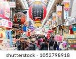 osaka japan   march 12  2018  ... | Shutterstock . vector #1052798918