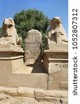 Small photo of Statue of Ram Headed Sphinx, front view, Karnak Temple, Luxor, Egypt