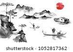 Japan Traditional Sumi E...